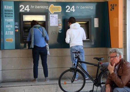 Cipro, la Borsa di Nicosia resta chiusa anche oggi