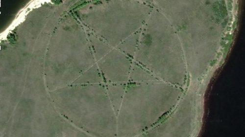 Kazakistan, apparso enorme pentagramma